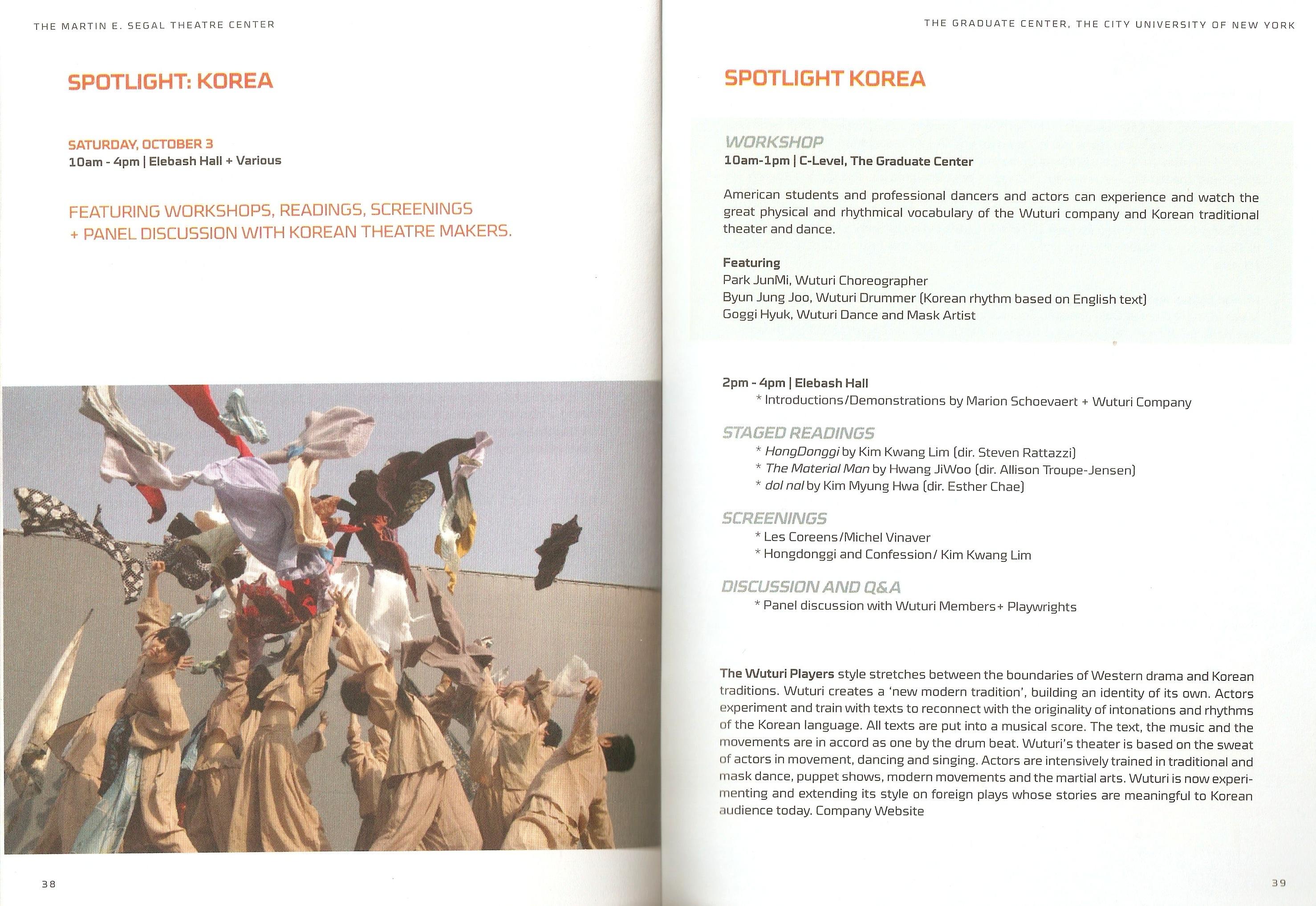spotlight-korea-1