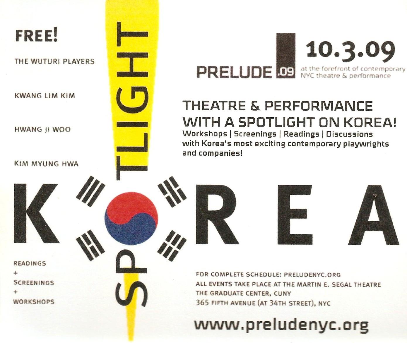 spotlight-korea